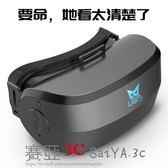 VR虛擬現實鏡vr一體機眼鏡wifi2k虛擬現實游戲機