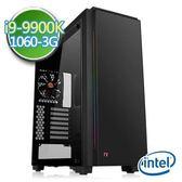 技嘉Z390平台【蒼輝玄兵】i9八核 GTX1060-3G獨顯 SSD 240G效能電腦