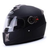 野馬摩托車頭盔男夏季雙鏡片全盔覆式機車個性酷四季通用安全帽