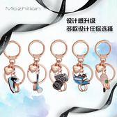 鑰匙扣男女士韓國創意簡約多功能腰掛扣皮帶車鑰匙圈環鎖匙扣掛件