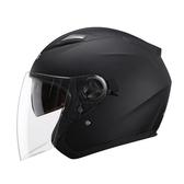 電動摩托車頭盔男女士電瓶車四季夏季防曬防紫外線通用安全帽