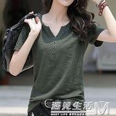 短袖T恤女裝寬鬆大碼百搭韓版夏裝年新款V領紫色純棉半袖體桖 遇見生活