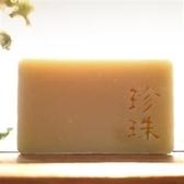 漢本珍珠(沐浴用)【文山手作皂】