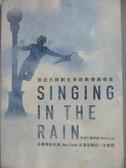 【書寶二手書T1/心靈成長_ASG】Singing in the rain活出大師對生命的熱情與態度_劉瑄庭