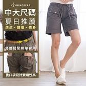 短褲--炎熱季節最適款-後口袋鬆緊褲頭造型棉麻中腰短褲(黑.灰.咖M-6L)-R19眼圈熊中大尺碼◎