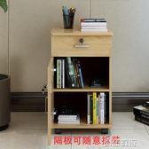 文件櫃辦公室文件柜木質資料檔案柜矮柜床頭柜儲物柜抽屜帶鎖移動活動柜    創想數位igo