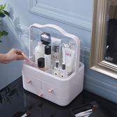 網紅化妝品收納盒加大號防塵帶蓋家用簡約梳妝臺護膚宿舍收納盒