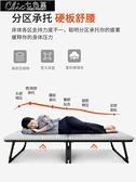 折疊床 折疊床單人辦公室午休家用便攜午睡躺椅簡易硬板經濟型木板床
