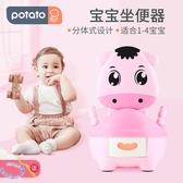 小土豆 抽屜式幼兒童坐便器男女寶寶便盆尿盆 小孩嬰兒馬桶坐便器