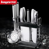 拜格全套廚房刀具不銹鋼刀具套裝德國工藝家用菜刀組合套刀11件套ATF 三角衣櫃