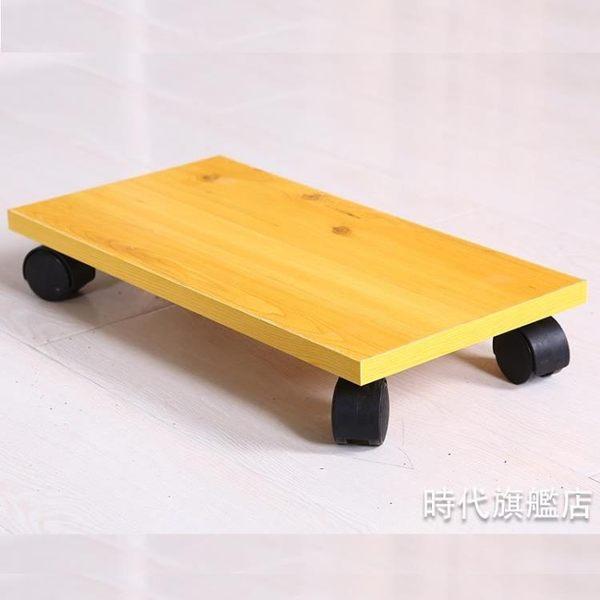 木質台式電腦主機架機箱托盤架子增高底座移動帶滑輪防潮防水托架XW全館免運
