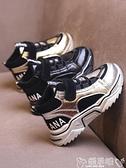 兒童休閒鞋 男童運動鞋2021冬季新款時尚女童加絨老爹鞋兒童鞋子加棉休閒鞋潮 嬡孕哺