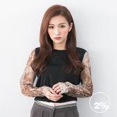 【2%】2% twopercent 蛇紋拼接袖上衣-黑