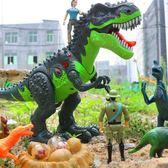 大號恐龍玩具電動下蛋仿真動物遙控霸王龍超大會走兒童套裝男孩 YXS『小宅妮時尚』