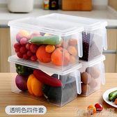 收納盒 冰箱收納盒長方形抽屜式雞蛋盒食品冷凍盒廚房收納保鮮塑料儲物盒WD 至簡元素