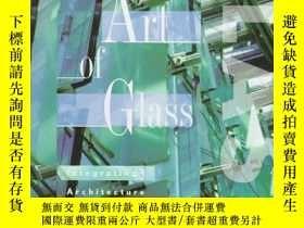 二手書博民逛書店The罕見Art of Glass: Integrating Architecture and Glass-玻璃藝