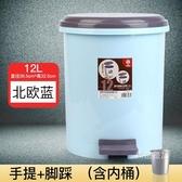 垃圾桶 家用垃圾桶帶蓋客廳創意衛生間廁所大號廚房寢室學生宿舍拉圾筒【全館免運】