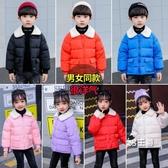 兒童羽絨服 2019新款棉服男童女童寶寶棉衣加厚冬裝外套洋氣棉襖