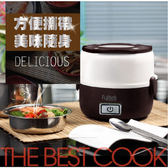 【樂悠悠生活館】Fujitek富士電通 個人隨行蒸煮飯鍋 隨行鍋 電鍋 兩色 (FT-EP401)