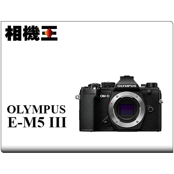 Olympus E-M5 Mark III Body 黑色〔單機身〕平行輸入