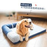 狗窩保暖墊子狗床可拆洗大中型犬寵物床墊【南風小舖】
