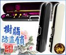 【小麥老師樂器館】【K14】 ABS樹脂 二胡硬盒 二胡盒 二胡琴盒 二胡收納盒 防水/耐摔/防盜鎖