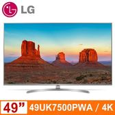 LG 49UK7500PWA 奈米4K IPS智慧連網液晶電視