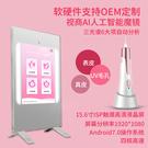 皮膚測試儀分析儀美容院臉部水分檢測儀器肌膚解碼連接手機【全館免運】