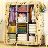 現代簡約落地大號雙人家用布衣櫃鋼架組裝摺疊簡易經濟型衣櫥布藝  igo可然精品鞋櫃