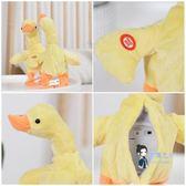 電動毛絨玩具 抖音同款小黃鴨子電動毛絨玩具有聲公仔會動會走路唱歌提脖會慘叫 1色