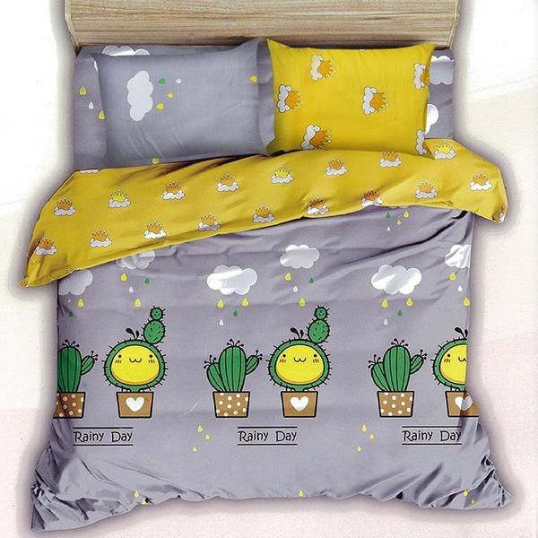 雙人四件式純綿兩用被床包組