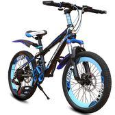 兒童自行車童車男孩小學生山地車單車igo