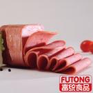 【富統食品】三明治火腿(B) (1KG/...