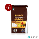 【船井】burner倍熱 超代謝咖啡六盒...