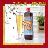 【Miss.Sugar】【不適用任何折扣】台灣製造 友慶 金皮油 900g±10g (1瓶入)【K000709】
