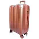 【YC Eason】維也納25吋海關鎖款PC硬殼行李箱(玫瑰金)