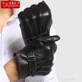 皮手套男士秋冬季保暖防水防風加絨加厚觸屏皮手套騎車全指手套『艾麗花園』