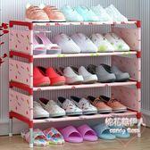 客廳迷你多功能簡易多層鋼管組裝鞋櫃LVV2572【棉花糖伊人】