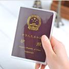 護照套 護照套 保護照 證件套 防水防污【SA1129】Loxin