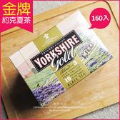 ★英國泰勒茶-約克夏紅茶包(金牌) 160入 500g/盒 (英國國宴茶! 鮮奶茶專用)