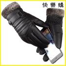 【快樂購】騎行手套 加絨加厚保暖防風寒防...