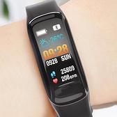 智慧手環運動監測男女學生電子手錶多功能彩屏3防水52計步器4代適用于蘋果華為榮耀 陽光好物