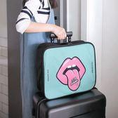 短途出門旅行包女輕便可愛韓版拉桿旅游出差男小手提包行李收納袋  卡布奇諾