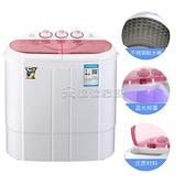 洗衣機 迷你洗衣機雙桶缸小型嬰兒童寶寶家用半全自動220V 俏俏家居