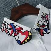 假領子襯衫穿搭假領片韓版假衣領  愛心  罩衫洋裝針織大學T外套內搭白色[E1297] 預購.朵曼堤洋行