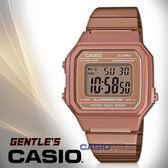 CASIO卡西歐 手錶專賣店 國隆 B650WC-5A 電子男錶 不鏽鋼錶帶 玫瑰金 防水 全自動日曆