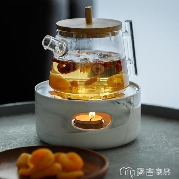 溫茶器涵素大理石圖紋瓷蠟燭加熱溫茶器茶爐熱茶日式玻璃壺加熱底座 麥吉良品