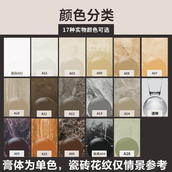 瓷磚修補劑陶瓷膏坑洞填補膏地磚墻磚裂縫粘合防水填縫釉面修復膠【快速出貨】