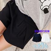 夏季必備修飾腿型前獨特造型孕婦【腰圍可調】短褲 兩色【COA81192】孕味十足 孕婦裝
