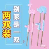 兒童學筷子訓練筷實木防滑學習筷子寶寶練習筷兒童餐具套裝勺筷叉(限時八八折)